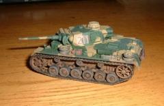 Ⅲ号戦車M型