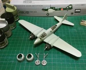 100式司偵3型-2.jpg