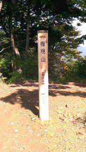yama-4.jpg