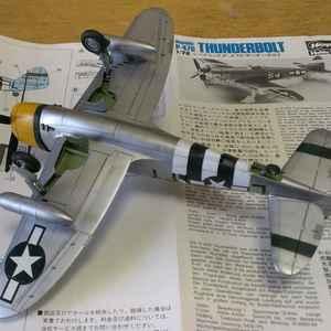 P-47D-5.jpg